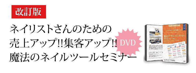dvd1top