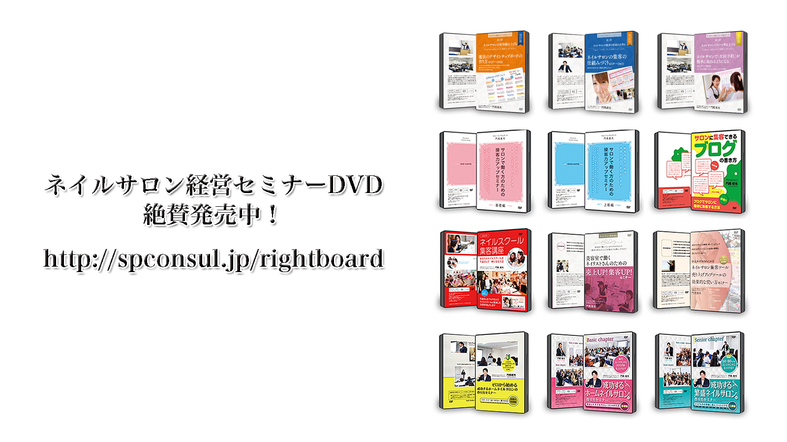 DVDラインナップ