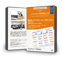 220SP_DVD_K01