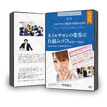 220SP_DVD_K02